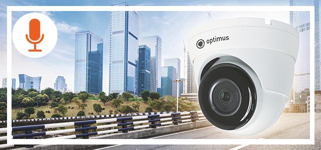 Новинка! IP камера Optimus со встроенным микрофоном