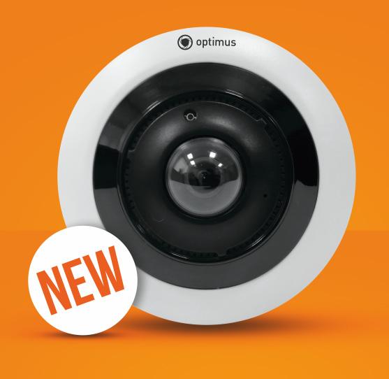 Безопасность на 360° – Новая Fish Eye камера уже в продаже!